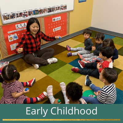 HudsonWay Immersion School Early Childhood Program | New York City