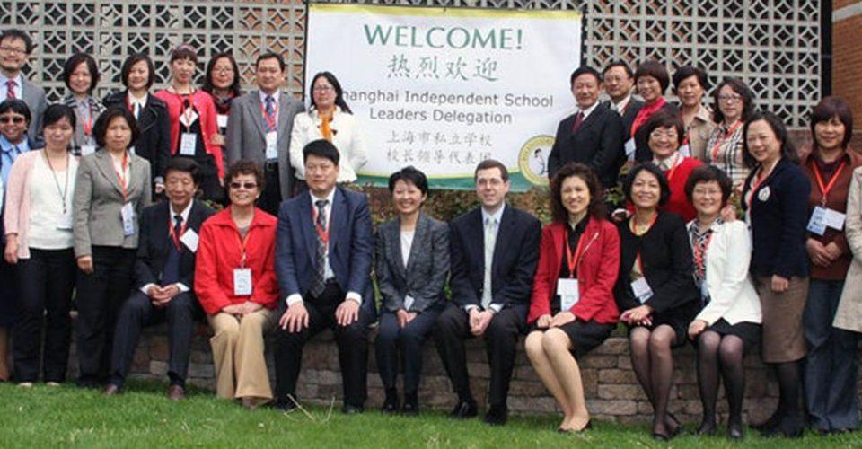 Chinese educators visit Bilingual Buds