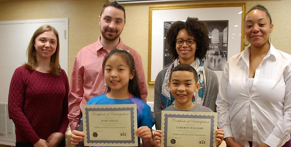 HudsonWay Immersion School NJ compete in local spelling bee
