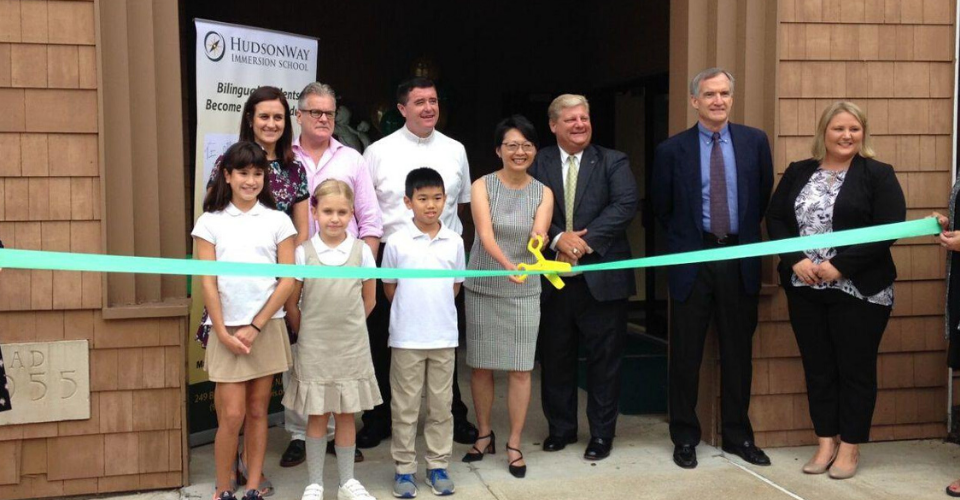 Stirling, NJ Campus Ribbon Cutting | HudsonWay Immersion School