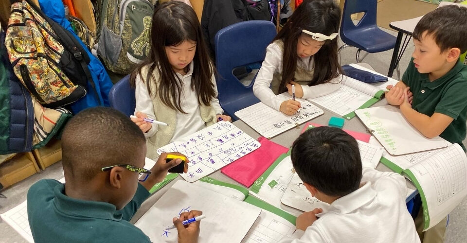 Bilingual Students Become Brilliant Adults: The Long-Lasting Benefits of An Immersion Education | HudsonWay Immersion School