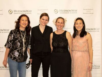 HudsonWay Immersion School Parent Association (HWISPA)